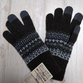 MUJI (無印良品) - 新品 無印良品の柄タッチパネル手袋(モカブラウン)