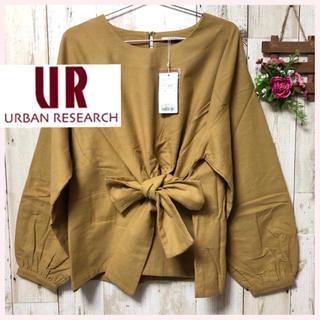 URBAN RESEARCH - ✴︎新品✴︎イエロー ネル アーバンリサーチ  トップス シャツ ブラウス