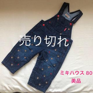 mikihouse - ミキハウス 刺繍デニムオーバーオール 80 美品