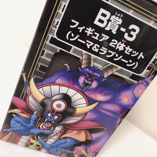 SQUARE ENIX - ドラゴンクエスト 一番くじ B賞ー3 ゾーマ ラプソーン フィギュア 2枚セット