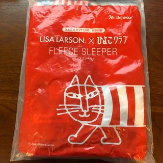 リサラーソン(Lisa Larson)のリサラーソン スリーススリーパー(おくるみ/ブランケット)