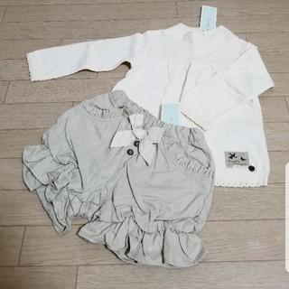 ビケット(Biquette)の新品タグ付き♡ビケット 2点セット(Tシャツ/カットソー)