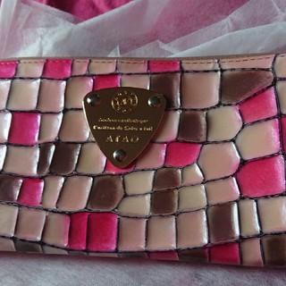 ATAO - ATAOの財布