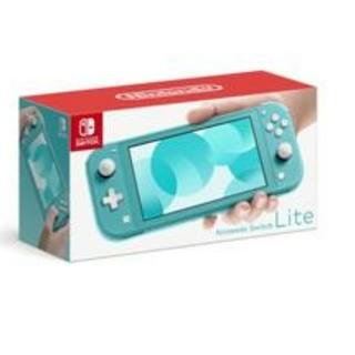 Nintendo Switch - SwitchLite ターコイズ 【本体】