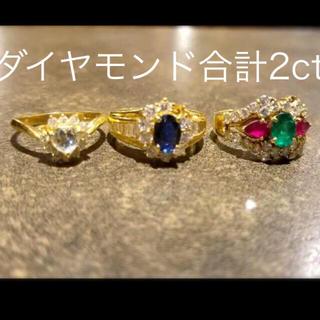 【本日12時まで】指輪 まとめ売り 残り一時間
