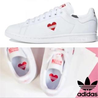 adidas - 【完売希少品】限定!スタンスミス バレンタインハート
