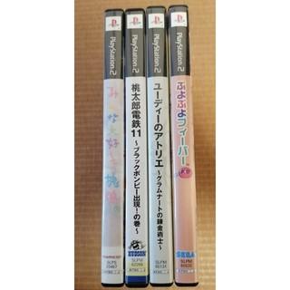 プレイステーション2(PlayStation2)の動作確認済み☆PS2ソフト 4本セット 桃鉄 ぷよぷよ 塊魂 アトリエ (家庭用ゲームソフト)