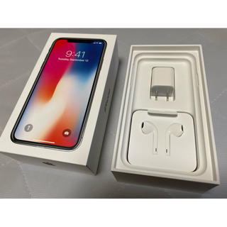 Apple - iPhone X space gray 256GB SIMフリー アップルケア付
