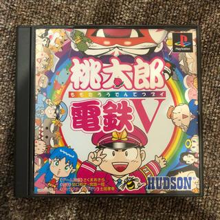 PlayStation - 美品★桃鉄V★プレイステーション