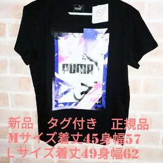 PUMA - 新品 PUMA Tシャツ BLACK