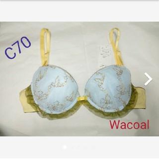 ワコール(Wacoal)のワコール c70(ブラ)