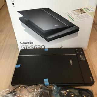 エプソン(EPSON)のスキャナー EPSON Colorio GT-S630(PC周辺機器)