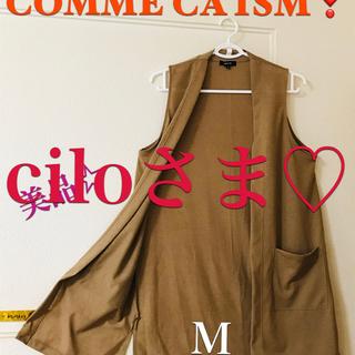 コムサイズム(COMME CA ISM)のCOMME CA ISM/ロングベスト(ベスト/ジレ)