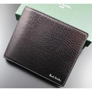 Paul Smith - お買い得☆新品☆箱付 ポールスミス 二つ折り財布 シルバーロゴ 黒