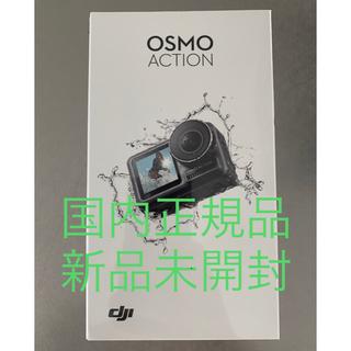 DJI OSMO ACTION 新品未開封 オズモアクション オスモアクション