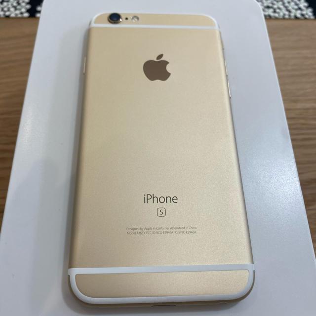 Apple(アップル)のiPhone 6s 64G ゴールド 本体 simフリー スマホ/家電/カメラのスマートフォン/携帯電話(スマートフォン本体)の商品写真