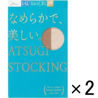アツギ(Atsugi)の【新品】アツギストッキング なめらかで、美しい L~LL 3足入×2(タイツ/ストッキング)