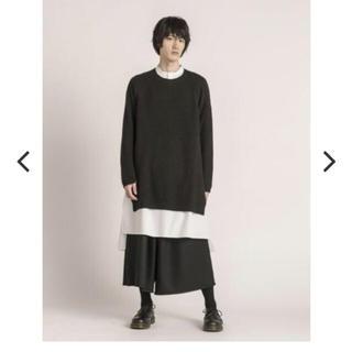Yohji Yamamoto - 7G Long pullover Sweater