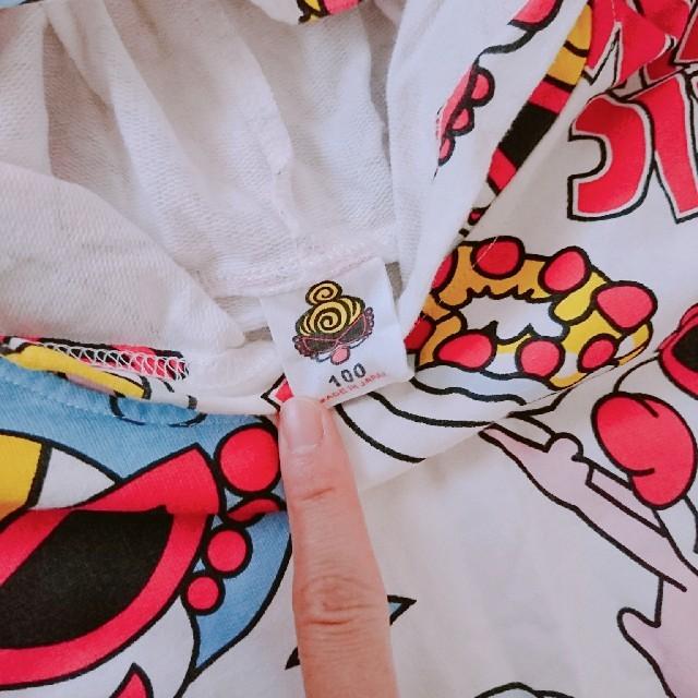 HYSTERIC MINI(ヒステリックミニ)の未使用 ヒステリックミニ ヒスミニ パーカー 100 キッズ/ベビー/マタニティのキッズ服 女の子用(90cm~)(ジャケット/上着)の商品写真