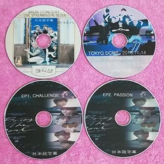 ボウダンショウネンダン(防弾少年団(BTS))の♥️BTS♥️DVD 3枚 セット(ミュージック)