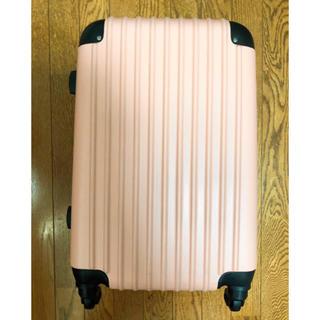 キャリーケース スーツケース ピンク