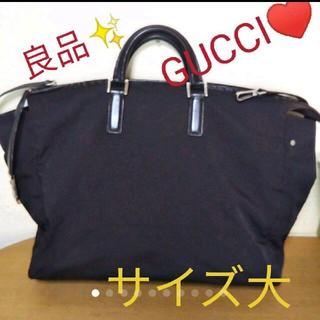 Gucci - 大幅値下げ♥良品✨GUCCI♥ボストン型バッグ/メンズにおすすめ♥