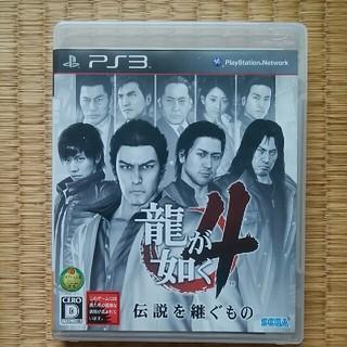 プレイステーション3(PlayStation3)の龍が如く4 伝説を継ぐもの(家庭用ゲームソフト)