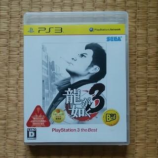 プレイステーション3(PlayStation3)の龍が如く3 PlayStation3 the Best(家庭用ゲームソフト)