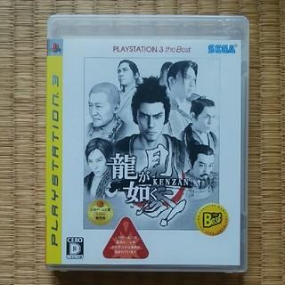 プレイステーション3(PlayStation3)の龍が如く見参! PlayStation3 The BEST(家庭用ゲームソフト)