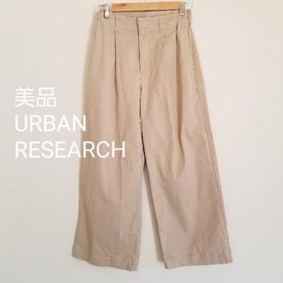 アーバンリサーチ(URBAN RESEARCH)の美品❁URBAN RESEARCH ワイドパンツ チノパンツ(チノパン)
