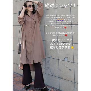リエンダ(rienda)のリエンダ♡バックタックシャツワンピース(シャツ/ブラウス(長袖/七分))