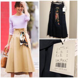 Mystrada - 新品♡スカート♡アプワイザーリッシェ、ジャスグリッティー、リランドチュール