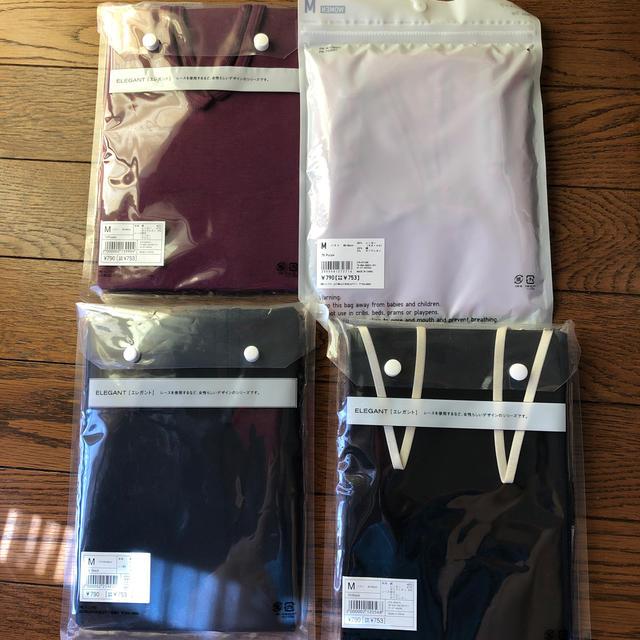 UNIQLO(ユニクロ)のキャミソール 4着 新品 レディースのトップス(キャミソール)の商品写真