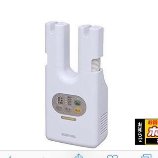 アイリスオーヤマ(アイリスオーヤマ)の脱臭くつ乾燥機 アイリスオーヤマ KSD-C1-W(衣類乾燥機)