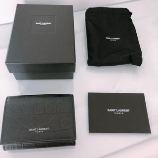 サンローラン(Saint Laurent)のサンローラン三つ折り財布(折り財布)
