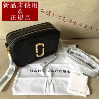 マークジェイコブス(MARC JACOBS)の【新品未使用】定価52920円 マークジェイコブス ザ ソフトショット(ショルダーバッグ)