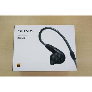 SONY - SONY IER-M9 新品未使用