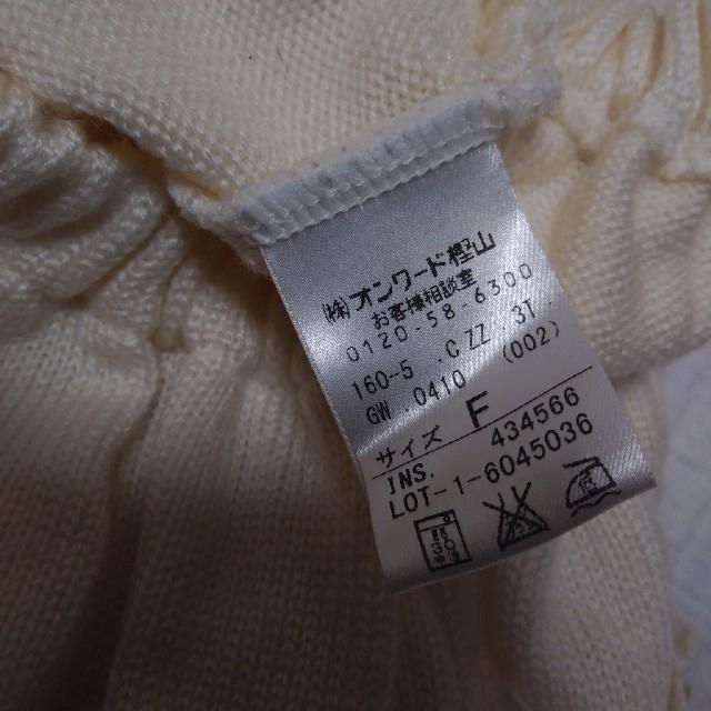 TOCCA(トッカ)のトッカ ベビー ショートパンツ カバーパンツ オーバーパンツ フリー キッズ/ベビー/マタニティのベビー服(~85cm)(パンツ)の商品写真