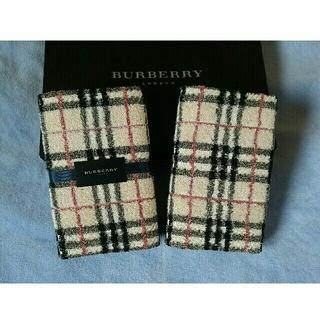 BURBERRY - Burberry フェイスタオル2枚