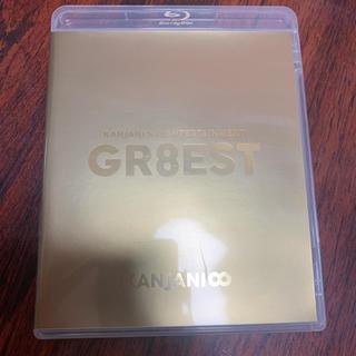関ジャニ∞ - 関ジャニ's エイターテインメント GR8EST(Blu-ray盤)【Blu-r