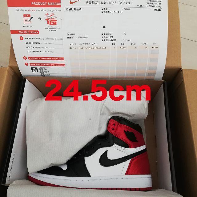 NIKE(ナイキ)の24.5cm Nike Air Jordan 1 Satin Black Toe レディースの靴/シューズ(スニーカー)の商品写真