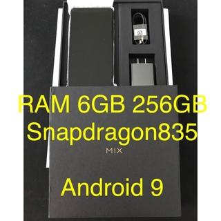 Xiaomi Mi Mix 2  RAM6GB 256GB  Android9