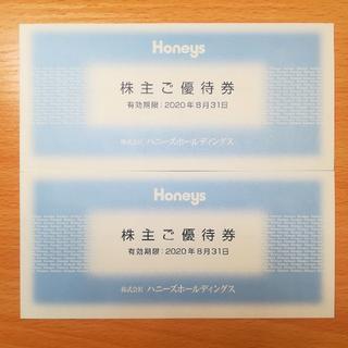 Honeys 株主優待券