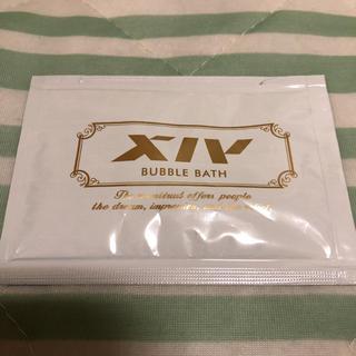 シセイドウ(SHISEIDO (資生堂))の資生堂 バブルバスN  (1パック)(入浴剤/バスソルト)