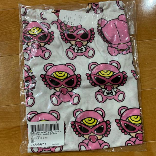 HYSTERIC MINI(ヒステリックミニ)のヒステリックミニ  キッズ/ベビー/マタニティのキッズ服 女の子用(90cm~)(Tシャツ/カットソー)の商品写真