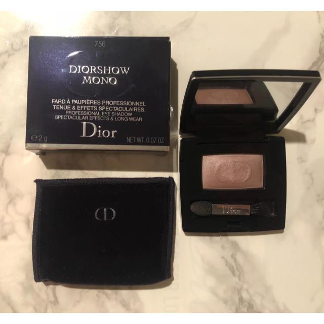 Dior(ディオール)のディオール ショウ モノ 756 フロントロウ コスメ/美容のベースメイク/化粧品(アイシャドウ)の商品写真