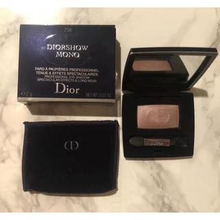 Dior - ディオール ショウ モノ 756 フロントロウ