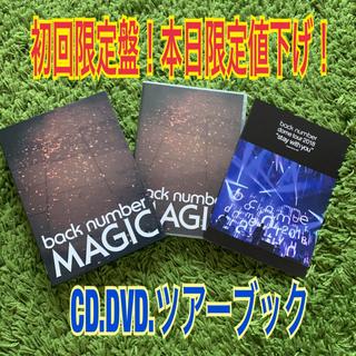 バックナンバー(BACK NUMBER)のMAGIC (初回限定盤A CD+DVD)(ポップス/ロック(邦楽))