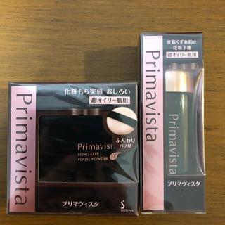 Primavista - 新品未使用 ブラックプリマ セット