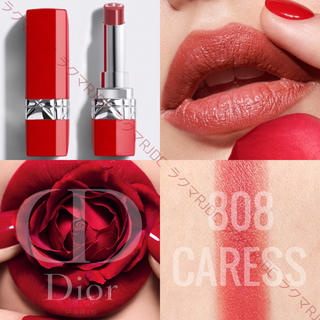 Dior - 【新品箱なし】秋冬新作✦ 808 カレス ルージュディオール ウルトラバーム